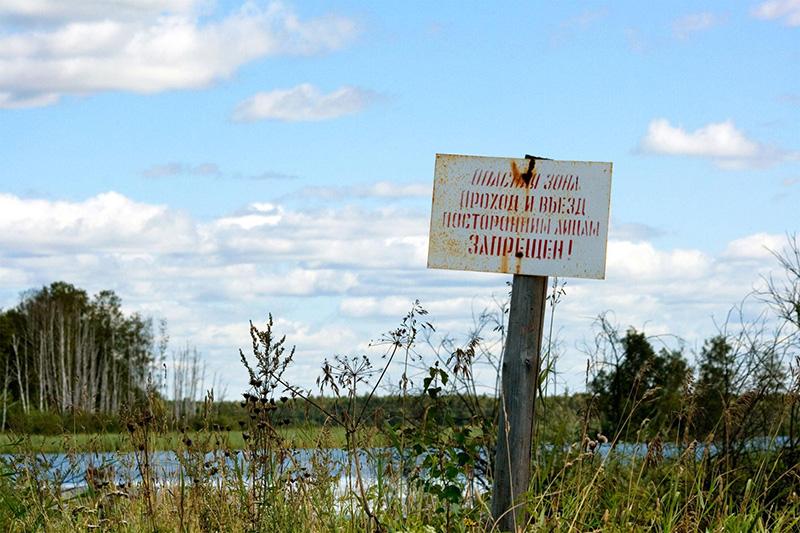 озеро Керуючий