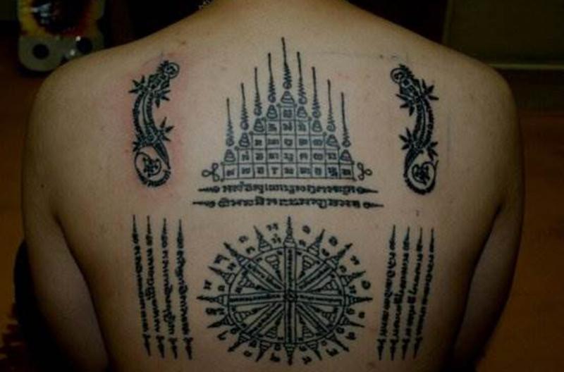 Татуировка и магия