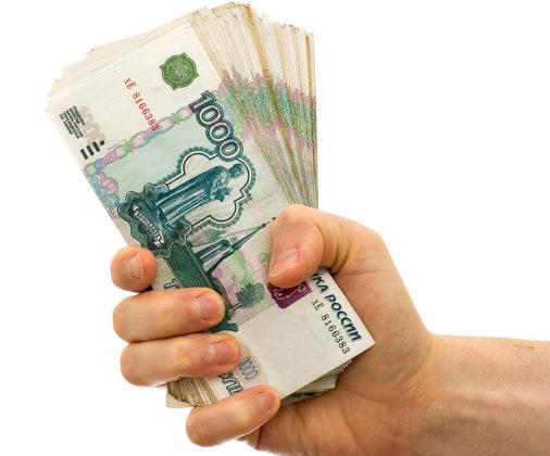 позаимствованный долги по ипотеке в омске Лиз возвратился
