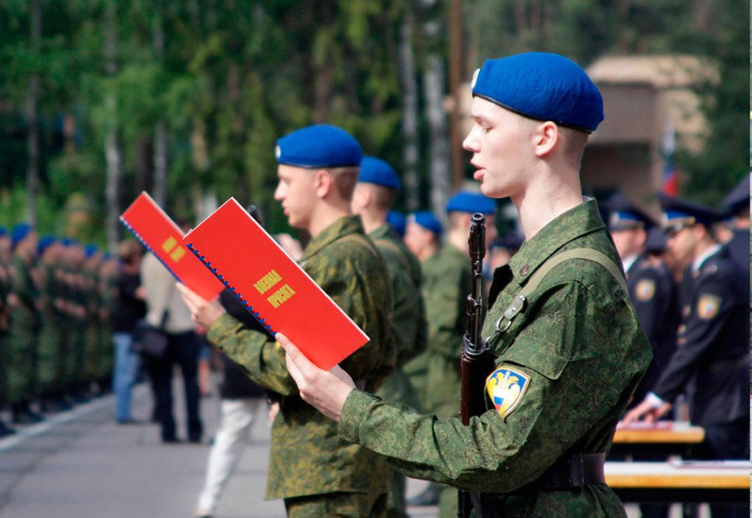 Как сейчас служить в армии 2018