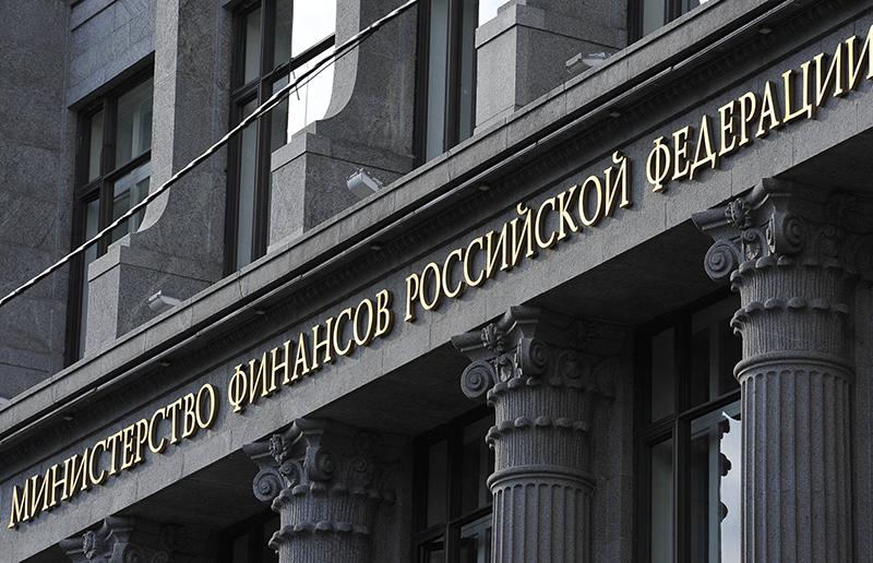 Страховые взносы в России в 2018 году