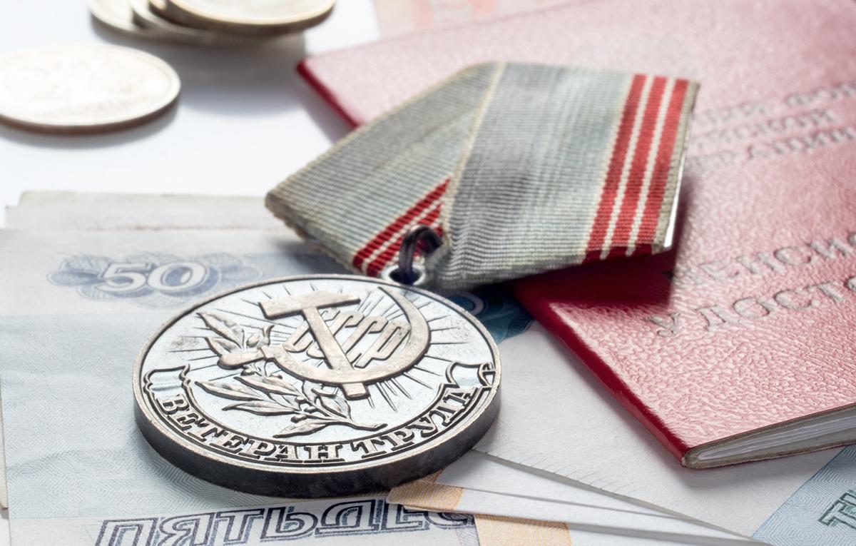 Льготы ветеранам труда в Санкт-Петербурге в 2018 году: какие изменения