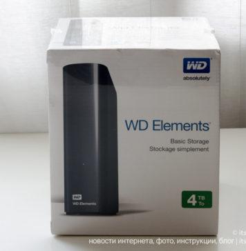 Обзор внешнего жесткого диска - WD Elements 4Tb